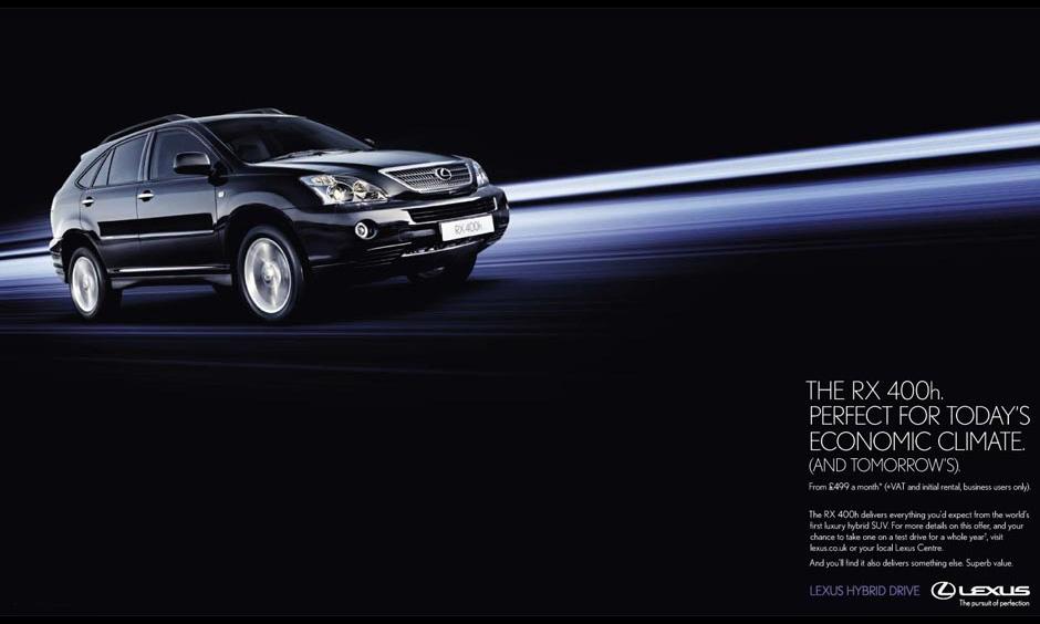 Реклама Lexus вызвала скандал в Великобритании