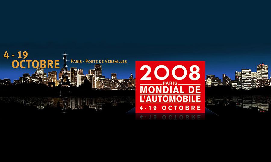 Парижский автосалон – 2008