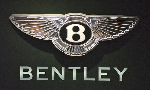 Bentley собирается выпустить новую модель