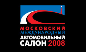 Все, что нужно знать о Московском автосалоне