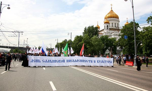 Из-за митинга в центре Москвы перекрыли движение