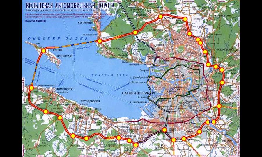 В Петербурге появится вторая Кольцевая автодорога