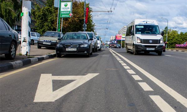 Автомобили инвалидов хотят пустить на выделенные полосы