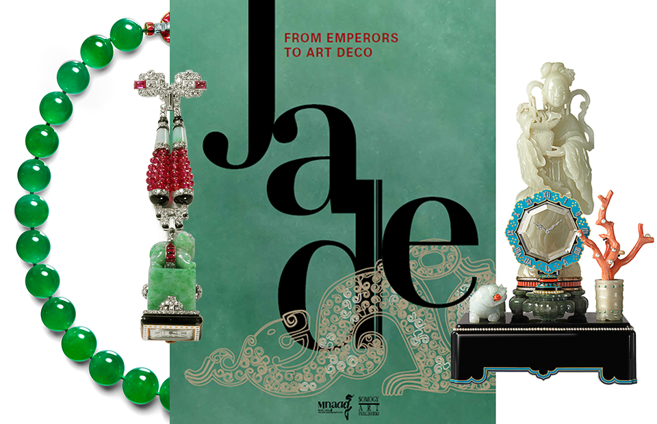 Фото: пресс-служба «Jade – From Emperors to Art Déco»