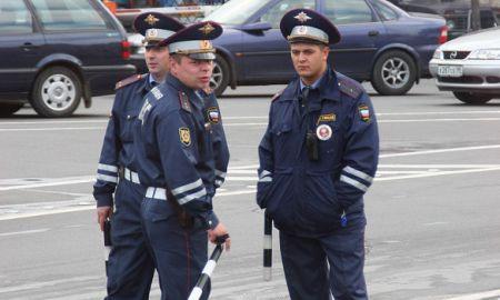 Россиянам предложили придумать, как обращаться к автоинспекторам