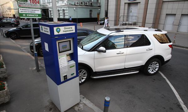 Московские водители жалуются на невозможность оплатить парковку