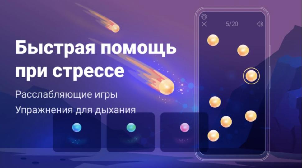 Фото: play.google.com
