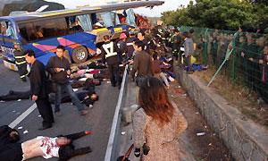 В Японии автобус столкнулся с трактором, пострадал 21 человек