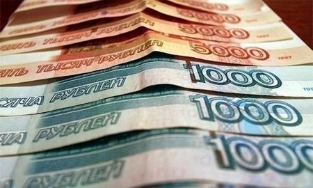 Дорожные фонды к 2020 г. будут располагать более 8 трлн руб.