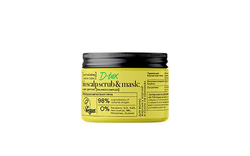 Скраб-маска для кожи головы перед мытьем «D-Tox.Super Детокс», Natura Siberica