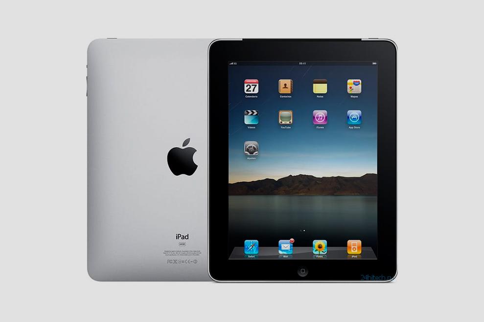 Первый iPad, 2010