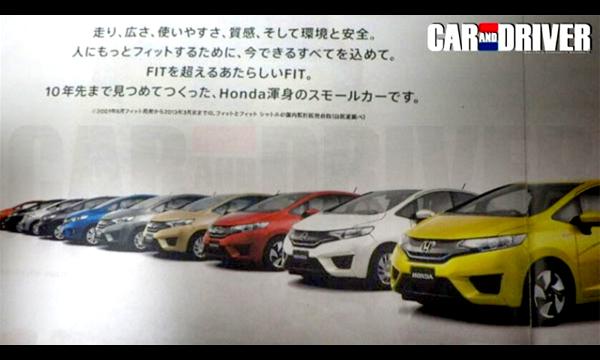 Салон новой Honda Jazz рассекретили в сети