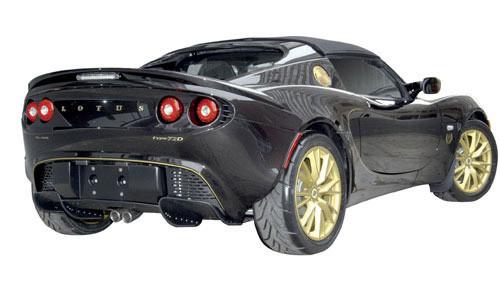 Lotus выпустит ограниченную серию Type 72D