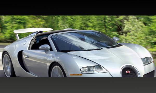 Суперкар Bugatti Veyron выпустят с кузовом тарга