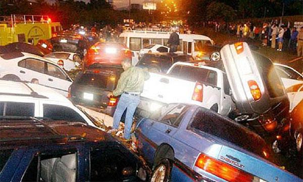 В Южной Корее произошла авария с участием 29 машин