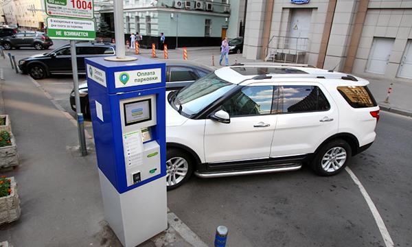 У московских парковок изменится фирменный стиль