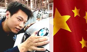 Правительство Китая заставит граждан экономить топливо
