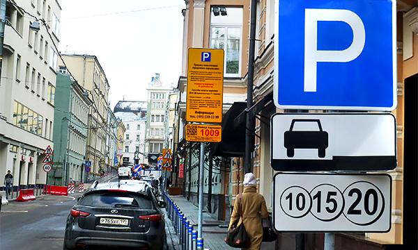 Точечная мера: почему платная парковка дошла до спальных районов