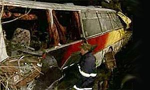В Тверской области опрокинулся автобус с 40 пассажирами