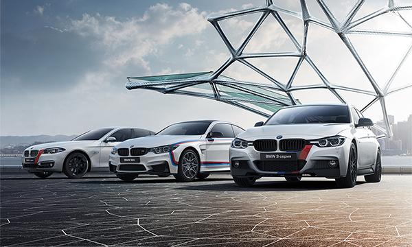 BMW представила юбилейную линейку автомобилей для России
