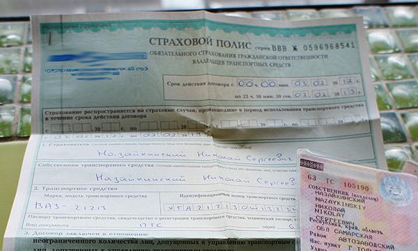 ОСАГО в Крыму будет продаваться со скидкой в 40%