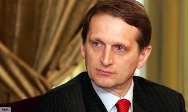 Спикер Государственной думы Сергей Нарышкин
