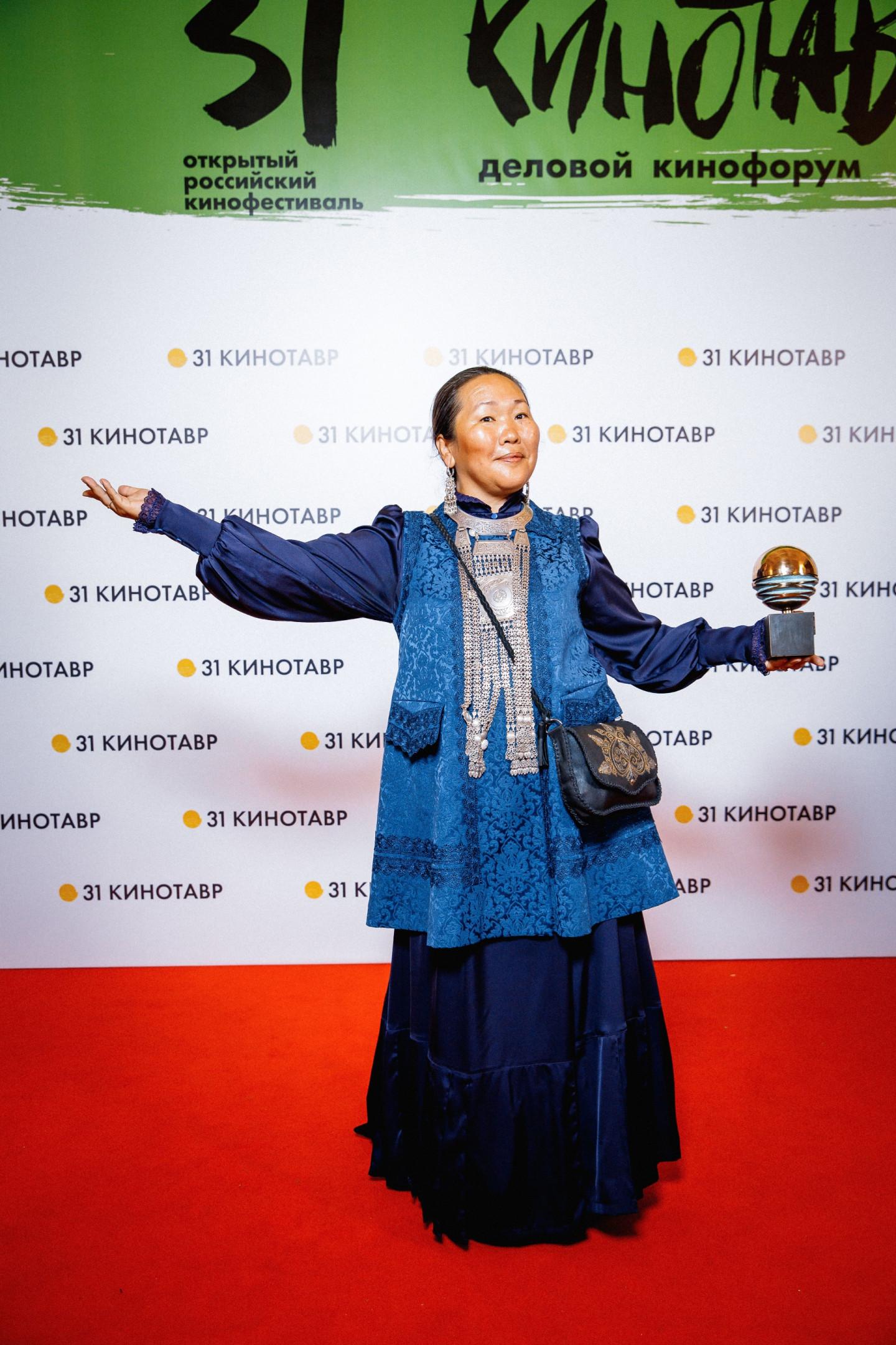 Валентина Романова-Чыскыырай