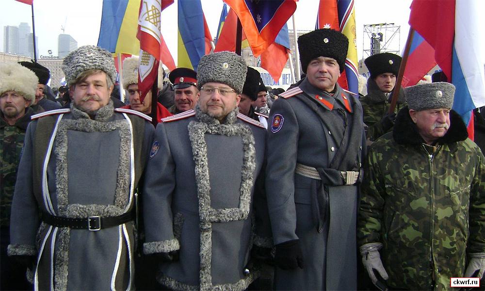 Казачьи дружины начали патрулировать центр Москвы