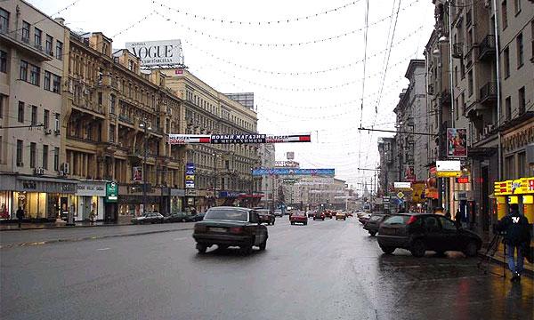 В День города в Москве перекроют весь центр