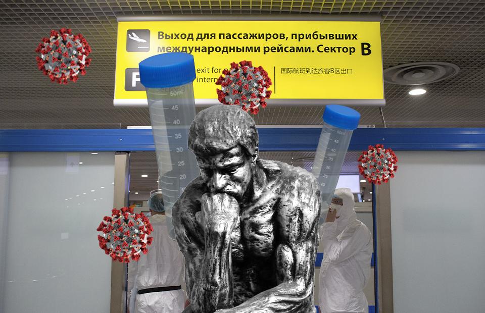 коронавирус анализ крови