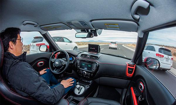 Kia представила суббренд для машин с автопилотом