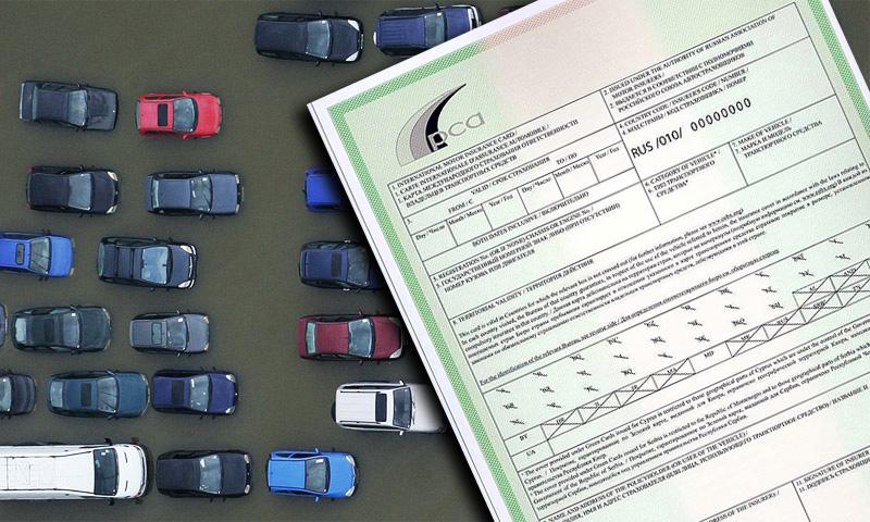 В России начались продажи автополисов Зеленая карта