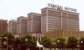Убытки General Motors составили $3,2 миллиарда
