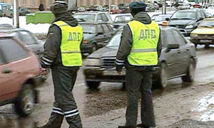 Сотрудники ГИБДД, продававшие водительские права, уволены