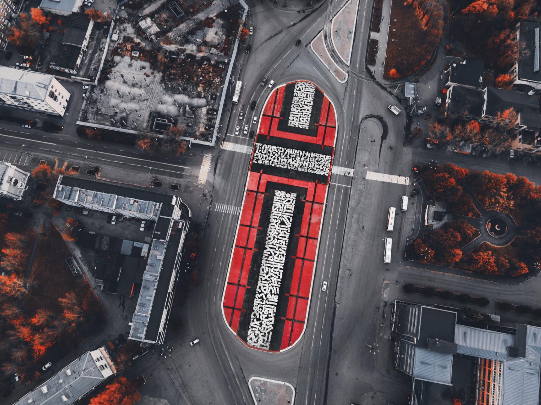 «Мета-супрематический крест», Покрас Лампас