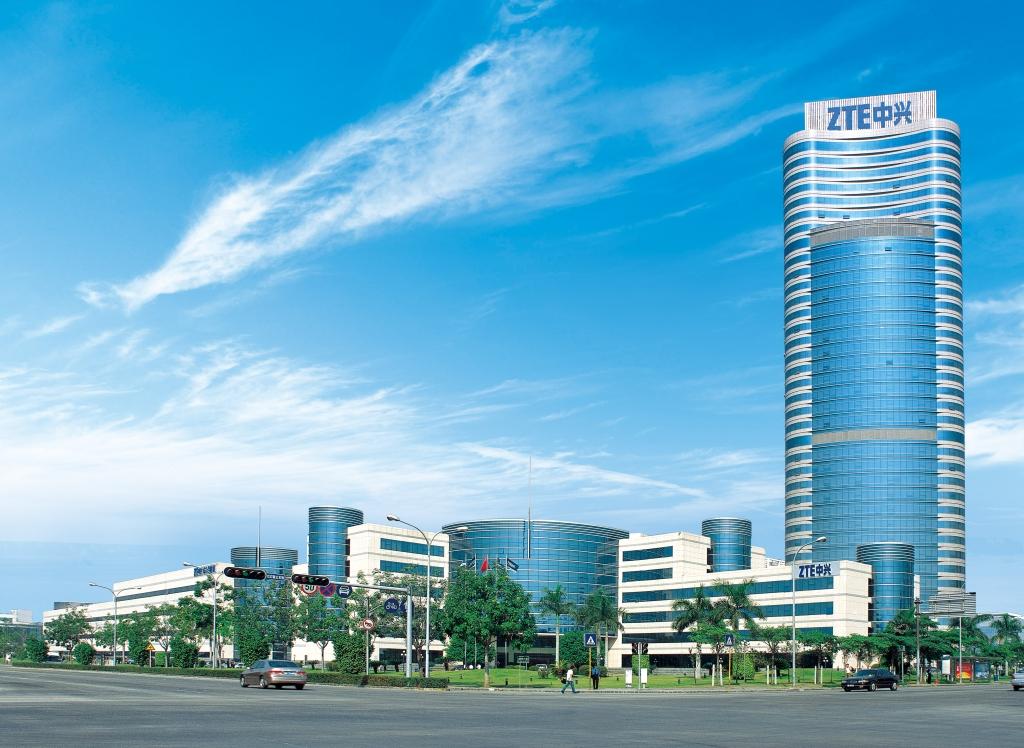 Штаб-квартира компании ZTE в Шэньчжэне