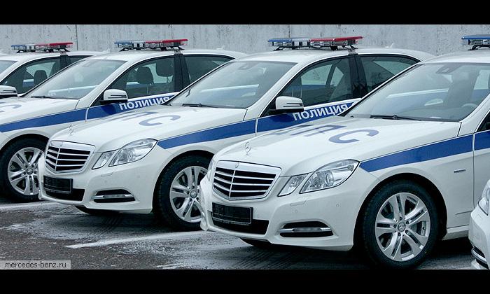 Mercedes-Benz E350 будут нести службу в Центре специального назначения  УВД России