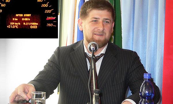 Кадырова обвинили в езде со скоростью 241 км/ч