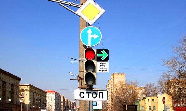 Поворот направо на красный свет разрешат в Подмосковье со 2 сентября