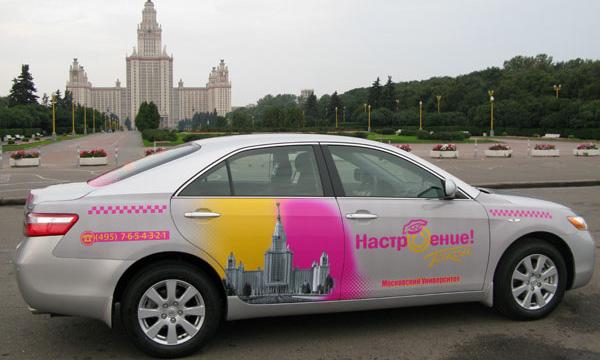 Московские вокзалы отдали на откуп двум операторам такси