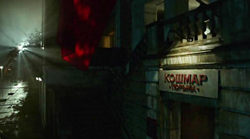 Кадр из фильма «Легенды завтрашнего дня»