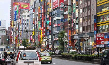 Ricardo открыла новый офис в центре Токио