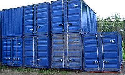 На ГАЗ доставлены 104 стандартных морских контейнера