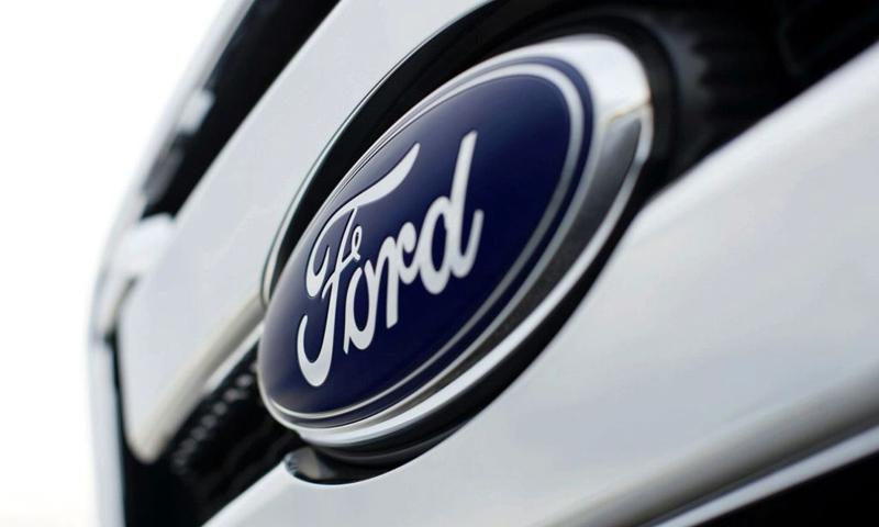 Ford изобрел бесконтактный замок багажника