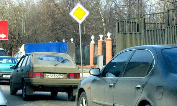 На Волоколамском шоссе изменена схема движения