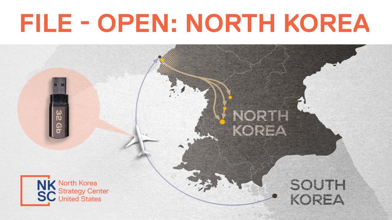 Предоставлено Северокорейским стратегическим центром
