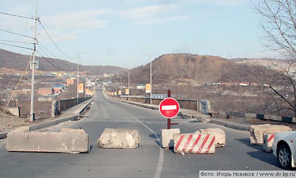 Демонтаж Рудневского моста может вызвать транспортный коллапс во Владивостоке