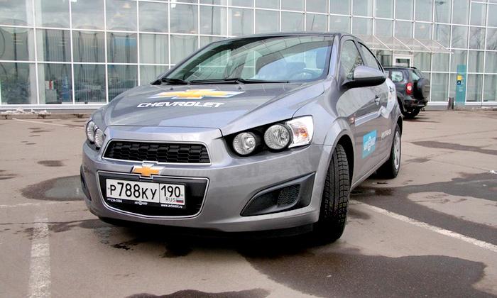 Тест-драйв Chevrolet Aveo: женский взгляд с пассажирского сиденья