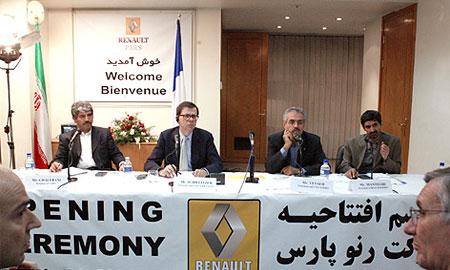 Приостановлено строительство завода Renault в Иране