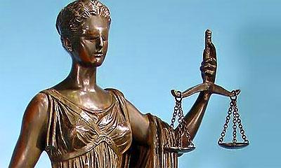 Правосудие восторжествовало